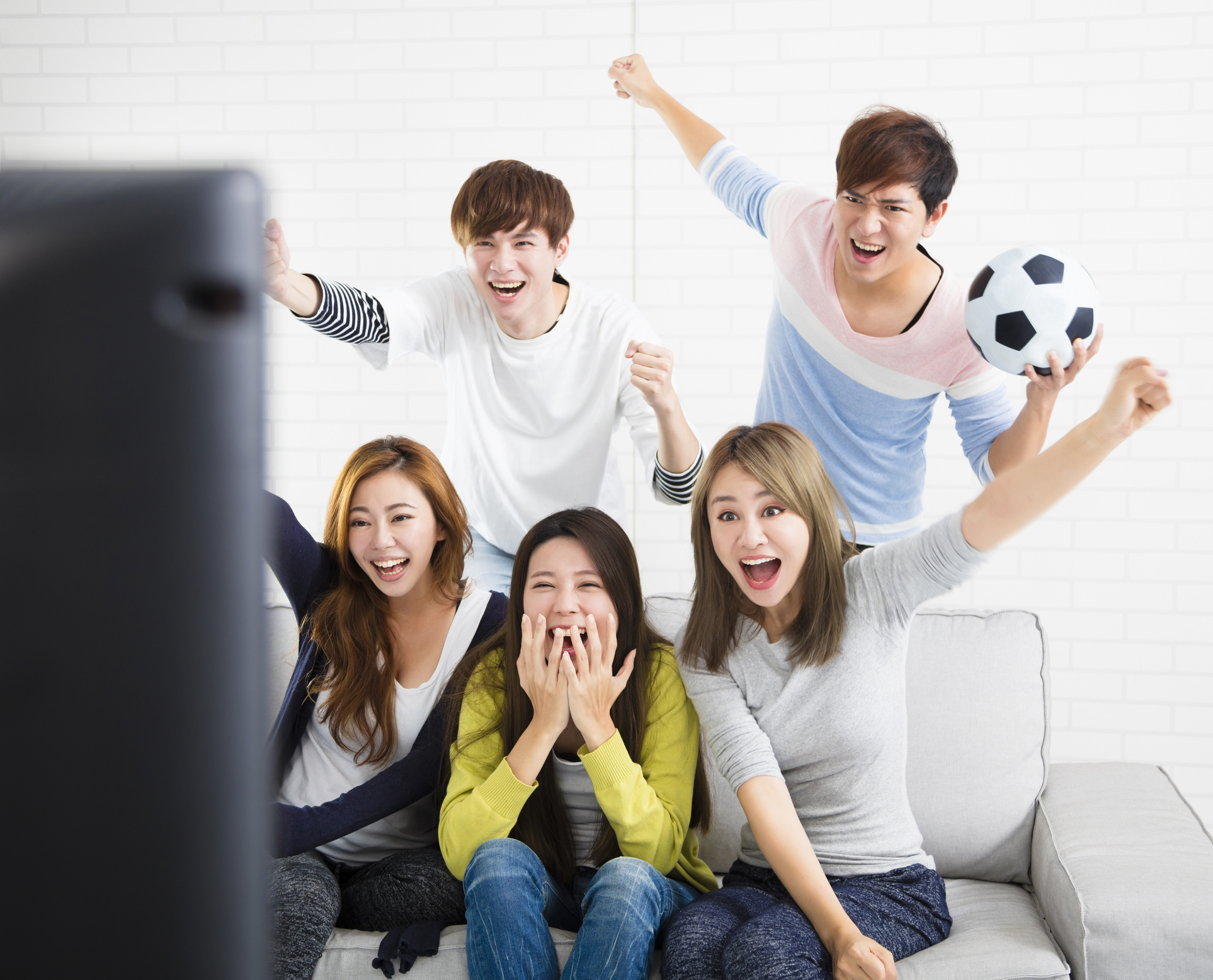 Fußball zu Hause gucken